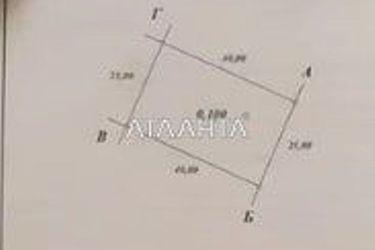 Изображение 6 — продается участок в Красноселке: 9000 у.е.