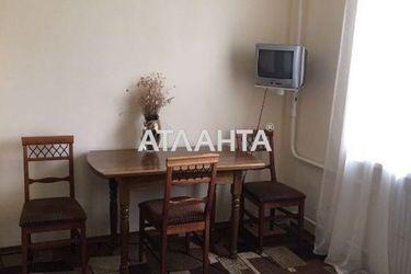 Изображение 13 — продается 3-комнатная в Московском районе: 63000 у.е.