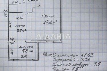 Изображение 13 — продается 1-комнатная в Сиховском районе: 59000 у.е.
