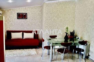 продается 1-комнатная в Киевском районе — 68000 у.е.
