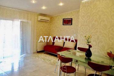 Изображение 2 — продается 1-комнатная в Киевском районе: 68000 у.е.