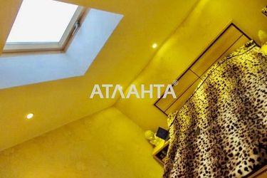 Изображение 9 — продается 1-комнатная в Киевском районе: 68000 у.е.