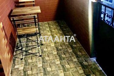 Изображение 14 — продается 1-комнатная в Киевском районе: 68000 у.е.