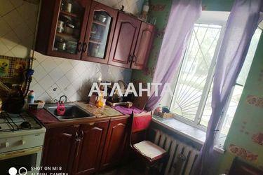 Изображение 7 — продается 2-комнатная в Киевском районе: 45000 у.е.