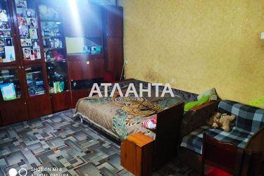 Изображение 10 — продается 2-комнатная в Киевском районе: 45000 у.е.