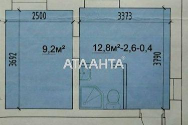 Изображение 7 — продается 1-комнатная в Суворовском районе: 23300 у.е.