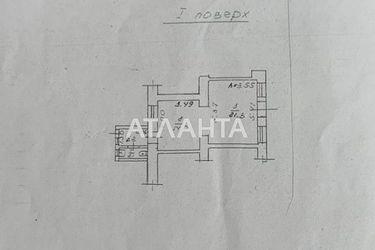 Изображение 4 — продается помещение в Приморском районе: 200000 у.е.