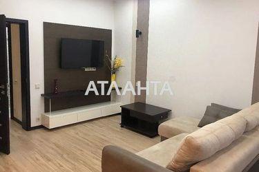 Изображение 4 — продается 3-комнатная в Московском районе: 170000 у.е.