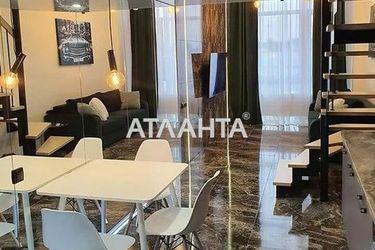 Изображение 3 — продается 1-комнатная в Московском районе: 61000 у.е.