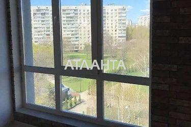 Изображение 3 — продается 1-комнатная в Слободском районе: 35000 у.е.