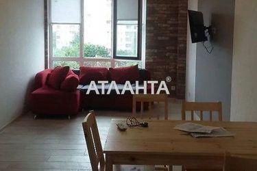 Изображение 4 — продается 1-комнатная в Слободском районе: 35000 у.е.