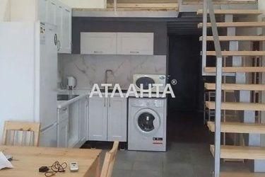 Изображение 6 — продается 1-комнатная в Слободском районе: 35000 у.е.