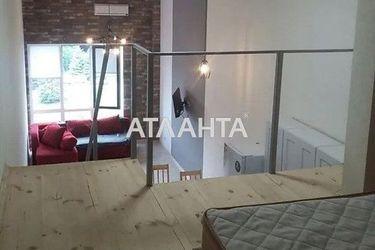 Изображение 10 — продается 1-комнатная в Слободском районе: 35000 у.е.