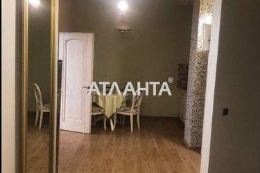 Изображение 6 — продается 2-комнатная в Приморском районе: 95000 у.е.