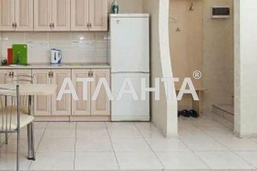 Изображение 7 — продается 1-комнатная в Киевском районе: 29500 у.е.