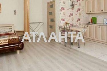 Изображение 2 — продается 1-комнатная в Киевском районе: 29500 у.е.