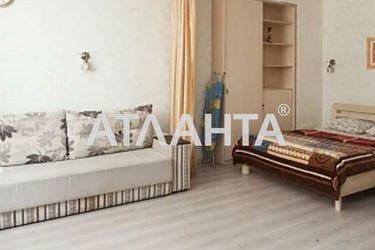 Изображение 3 — продается 1-комнатная в Киевском районе: 29500 у.е.