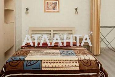 Изображение 4 — продается 1-комнатная в Киевском районе: 29500 у.е.
