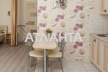 Изображение 6 — продается 1-комнатная в Киевском районе: 29500 у.е.