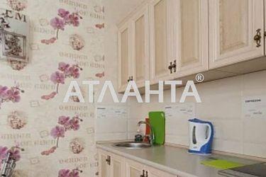 Изображение 5 — продается 1-комнатная в Киевском районе: 29500 у.е.