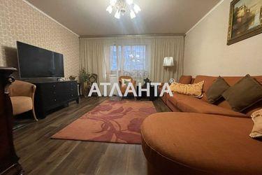 продается 3-комнатная в Суворовском районе — 45000 у.е.