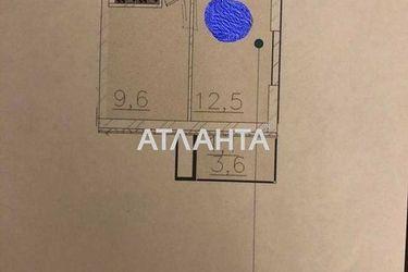 Изображение 2 — продается 1-комнатная в Киевском районе: 36000 у.е.