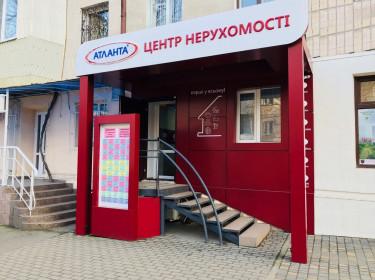 """Центр недвижимости """"Партнерский"""""""
