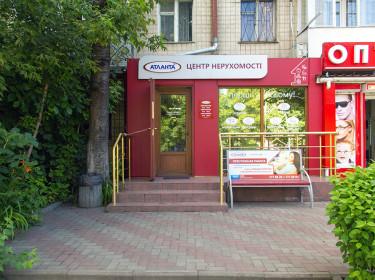 "Центр недвижимости ""1-Й МАЛИНОВСКИЙ"""